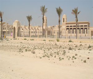 Royal University for Women at West Riffa