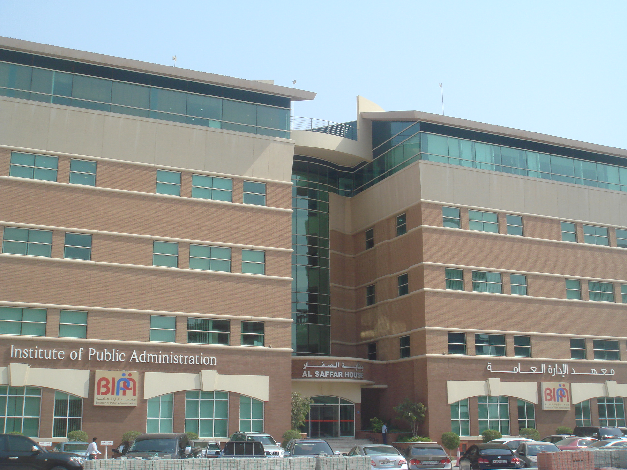Al Safar Office Building at Seef