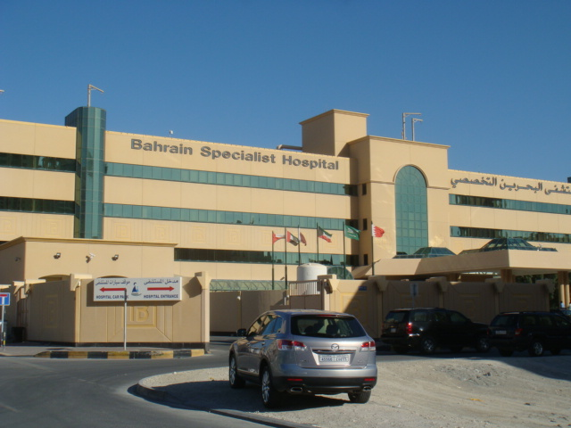 Bahrain Specialist Hospital at Juffair