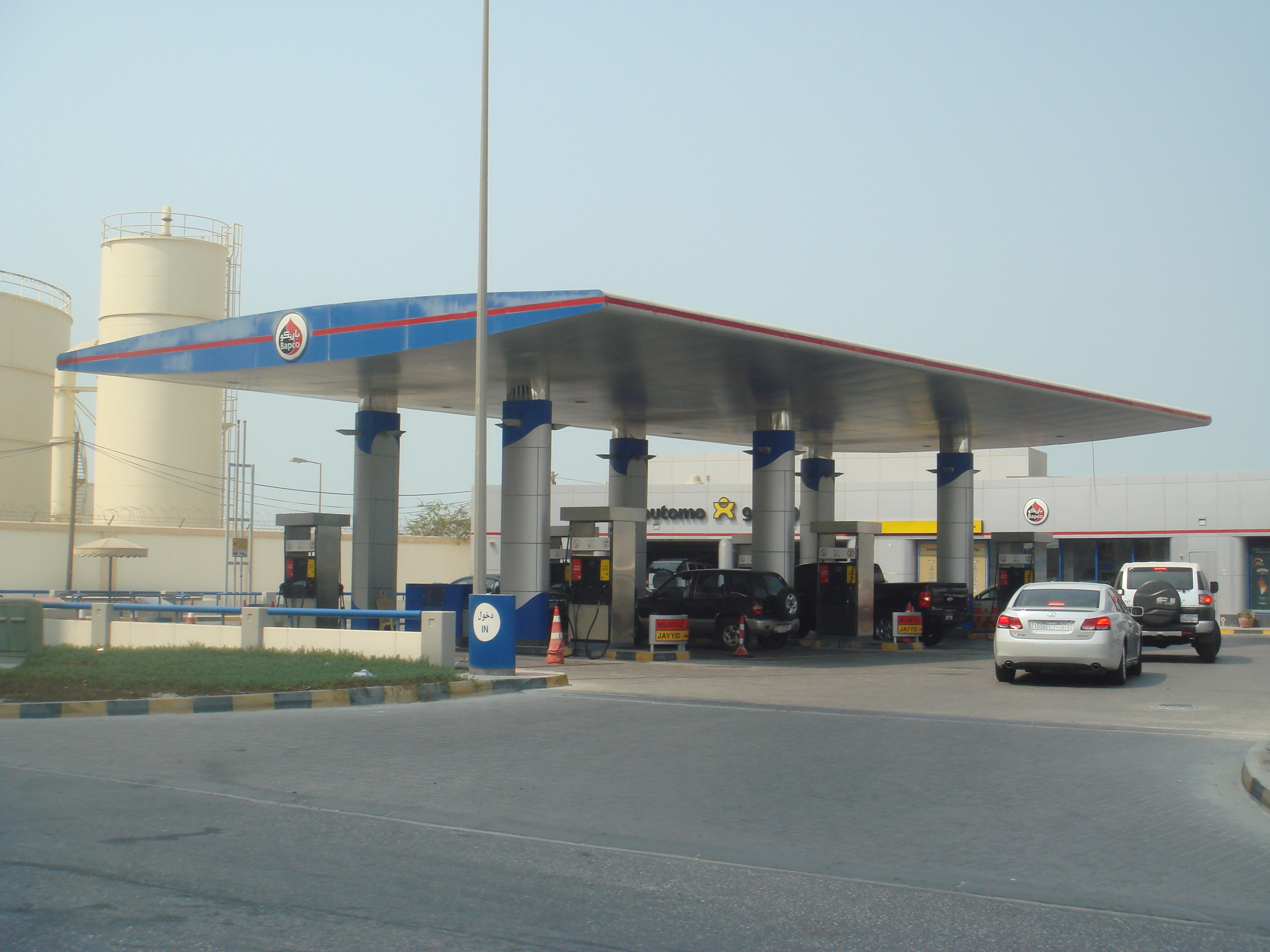 Bapco Petrol Station at Manama
