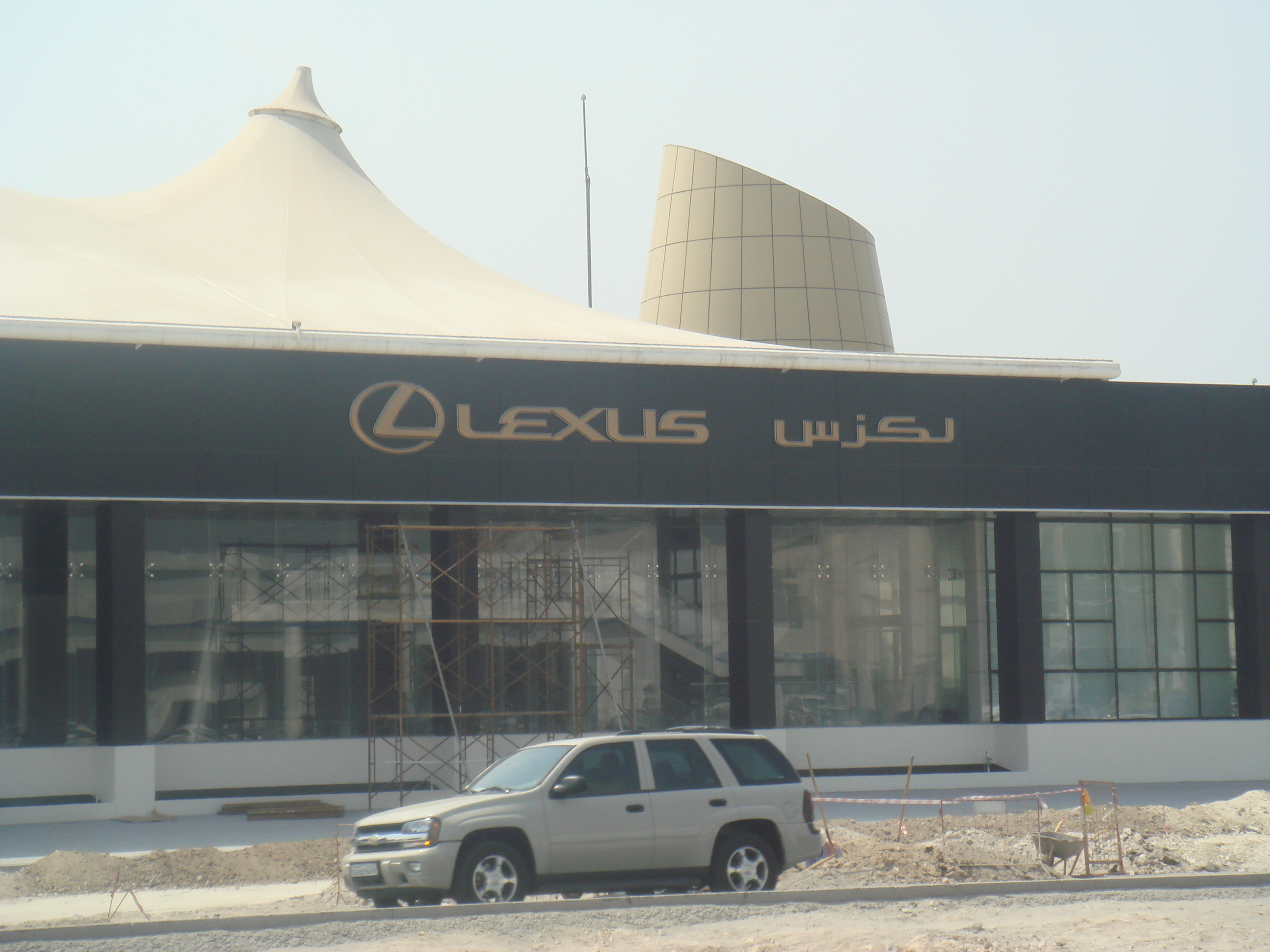 Lexus Showroom for M/s E.K. Kanoo