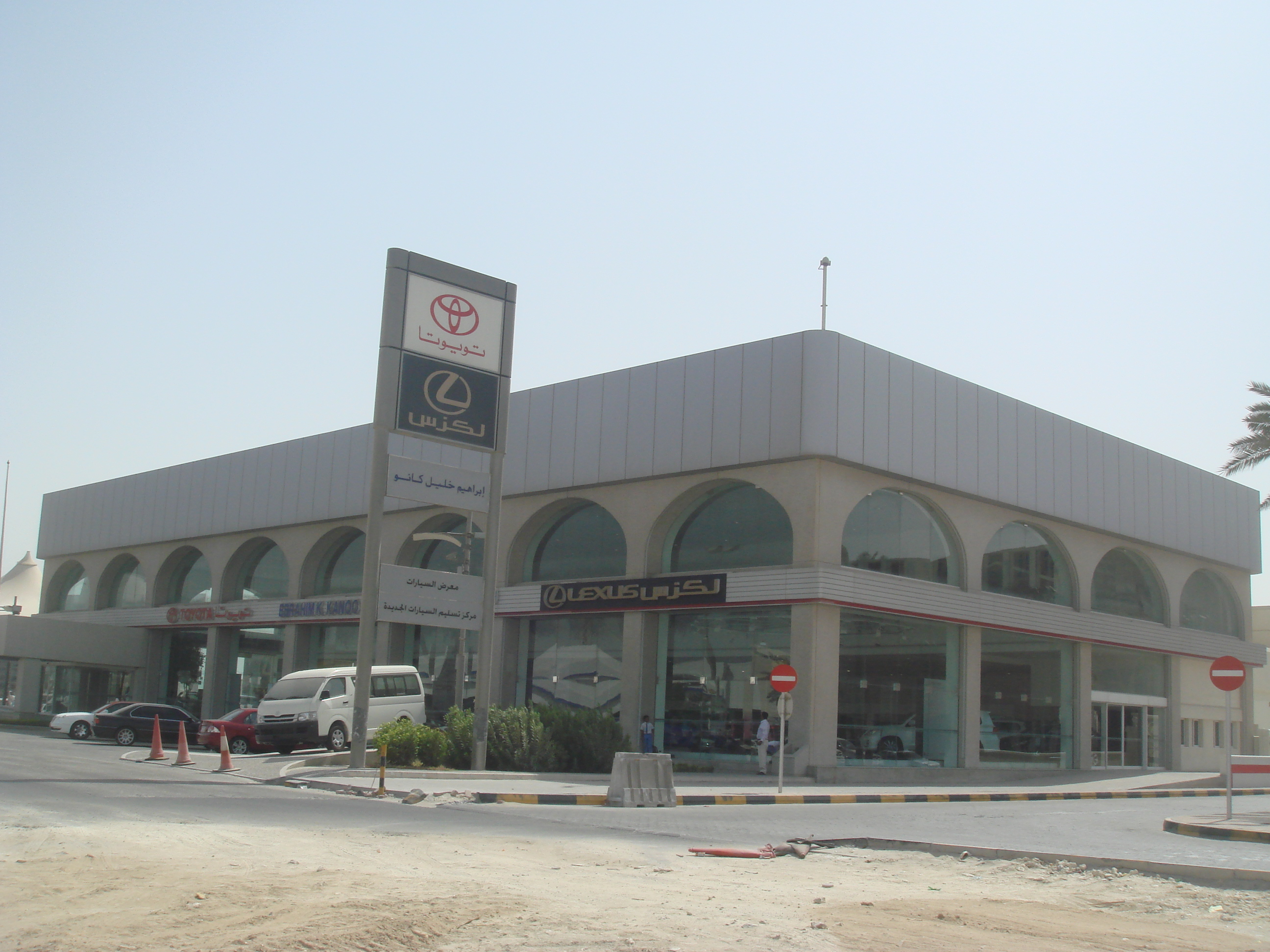 Toyota Showroom at Sitra for M/s. E.K. Kanoo